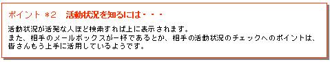 b0034895_1752763.jpg