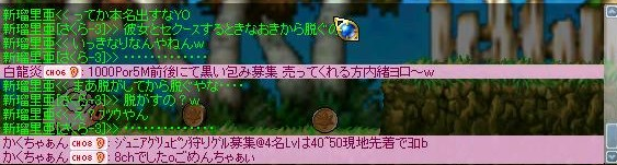 b0069897_1235166.jpg