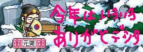 b0063299_2383925.jpg