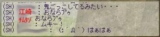 b0038307_13473522.jpg