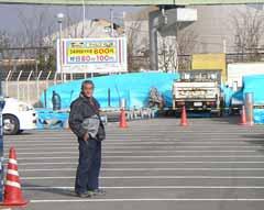 USJの駐車場_b0054727_10522674.jpg