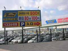 USJの駐車場_b0054727_1052859.jpg