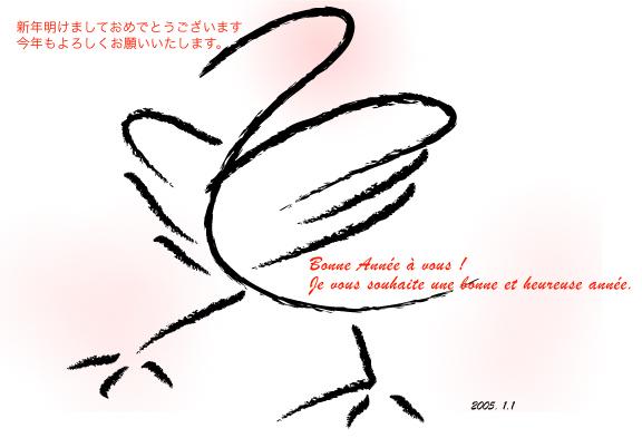 b0048729_10414784.jpg