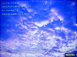 b0027736_10304984.jpg