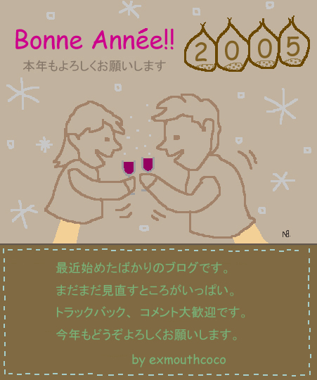 b0069848_858779.jpg