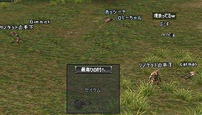 b0050155_201059.jpg
