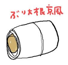 b0043757_2191345.jpg