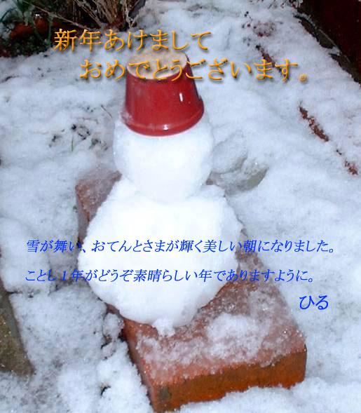b0032167_21535726.jpg