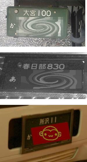 b0060272_20105886.jpg