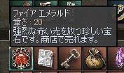 b0038576_20264795.jpg