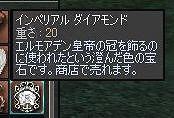 b0038576_20265977.jpg