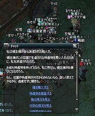 b0038576_2031975.jpg