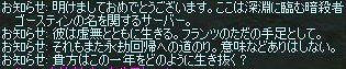 b0038576_20571120.jpg