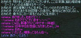 b0038576_20575430.jpg