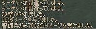 b0038576_219399.jpg