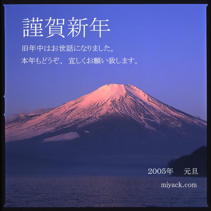 b0042282_2504428.jpg