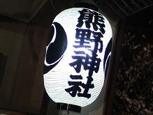 b0011185_224295.jpg