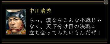 a0032309_20144360.jpg