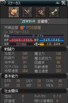 b0062614_19451081.jpg
