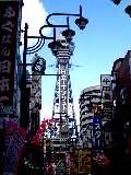 大阪食い倒れ♪_b0029024_21264757.jpg