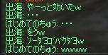 b0067948_7124636.jpg