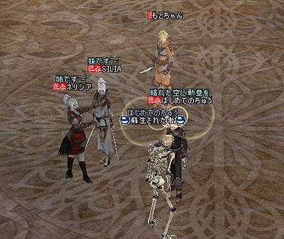 b0067948_7132125.jpg
