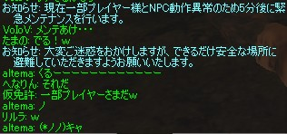 a0030061_21285932.jpg