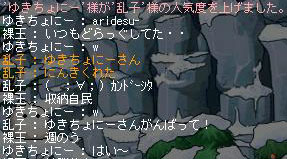 b0067963_22472773.jpg