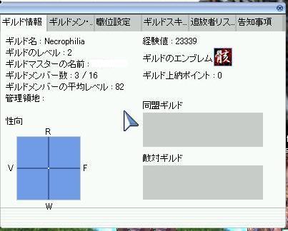 b0049278_2346251.jpg
