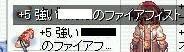 b0049278_447626.jpg
