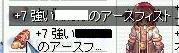 b0049278_512014.jpg