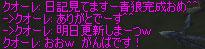 b0002380_1631282.jpg