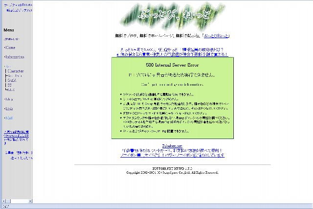 b0054984_3282858.jpg