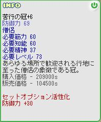 b0027699_049136.jpg