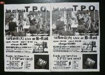 2004年忘年会ライブ!_a0010202_1153447.jpg