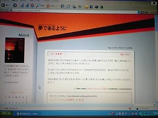 b0009803_23533283.jpg