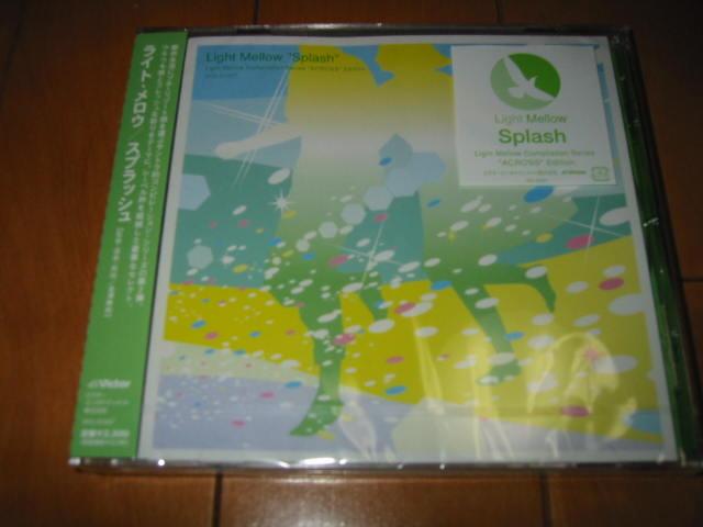 2005年初新宿_b0042308_2333750.jpg
