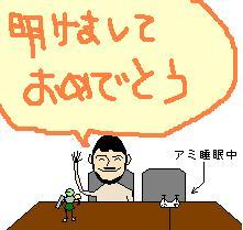b0026822_1235021.jpg