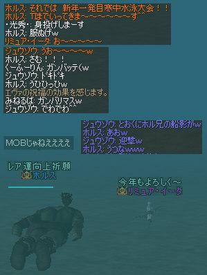 b0015223_19233688.jpg
