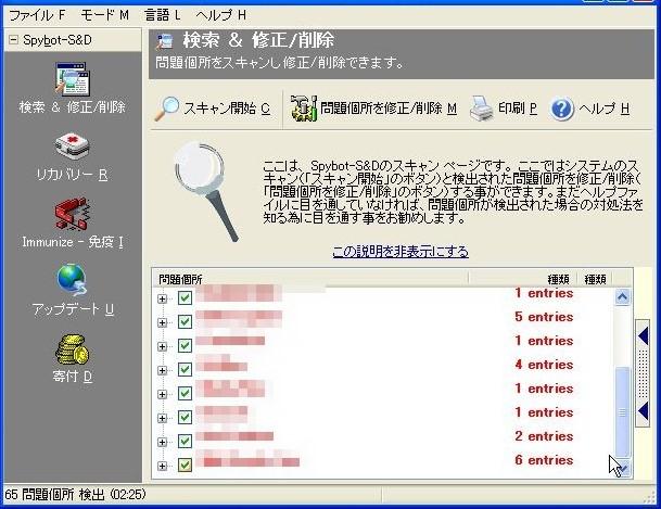 b0049327_22111963.jpg