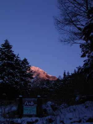 3日目 二日も八ツ!晴天の硫黄岳へ。_a0016346_1535024.jpg