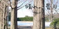 b0065666_18521813.jpg