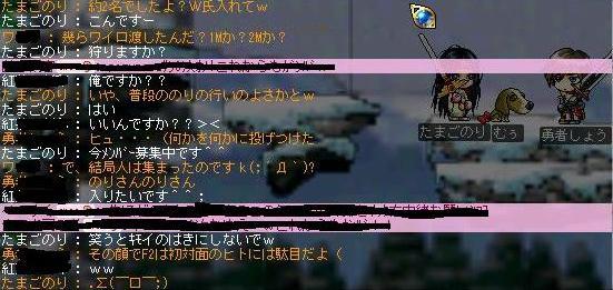 b0060390_17414984.jpg