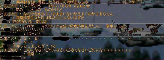b0060390_17505844.jpg