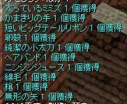 c0009992_0561277.jpg