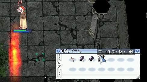 b0037921_042275.jpg