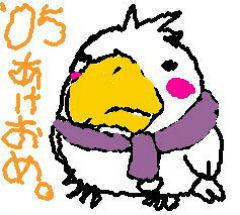 b0041324_16581675.jpg