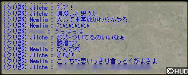 c0011127_13175025.jpg