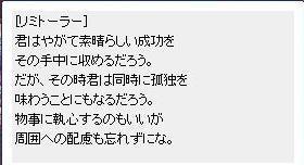 c0011638_0415645.jpg