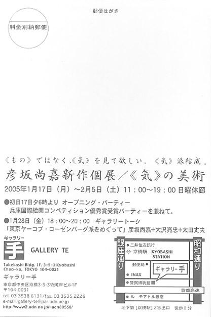 b0038445_0201854.jpg